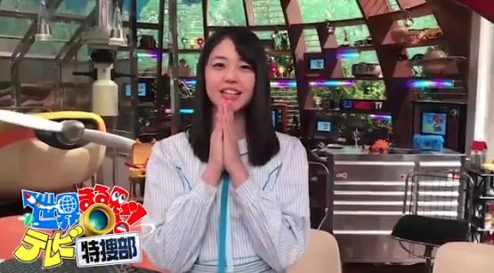 本日20時放送、日本テレビ「世界まる見え!テレビ特捜部」に瀧野由美子が出演!